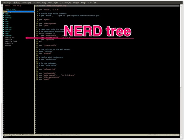 Screenshot NERD tree 4   ~ workspace klara mobile  GVIM png